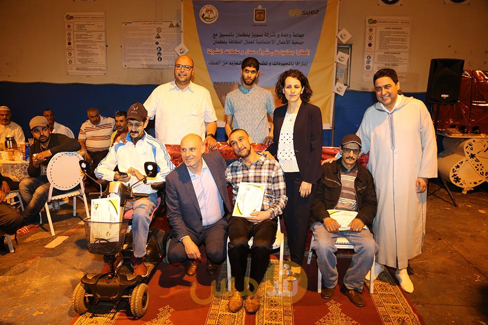 11إفطار جماعي لعمال سيطا بوجدة