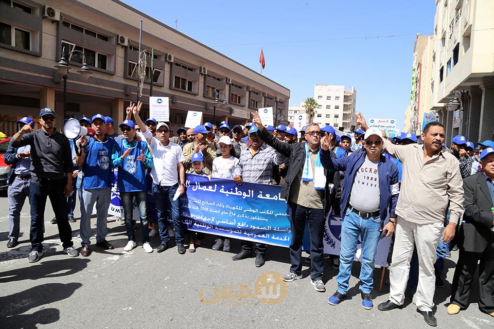 11الإتحاد المغربي للشغل