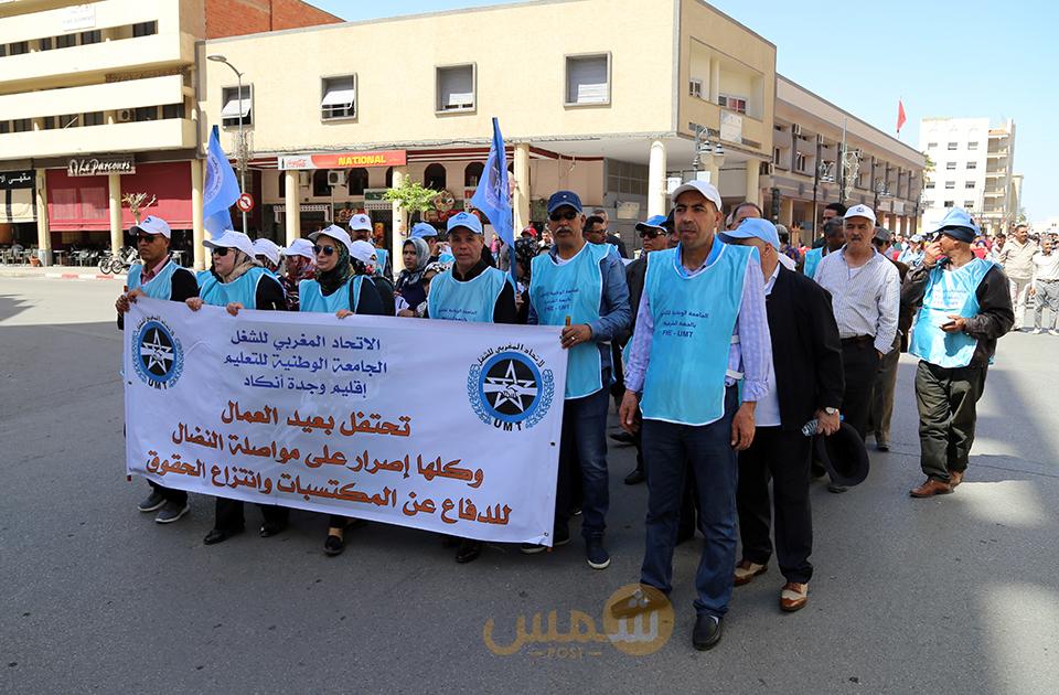 13الإتحاد المغربي للشغل