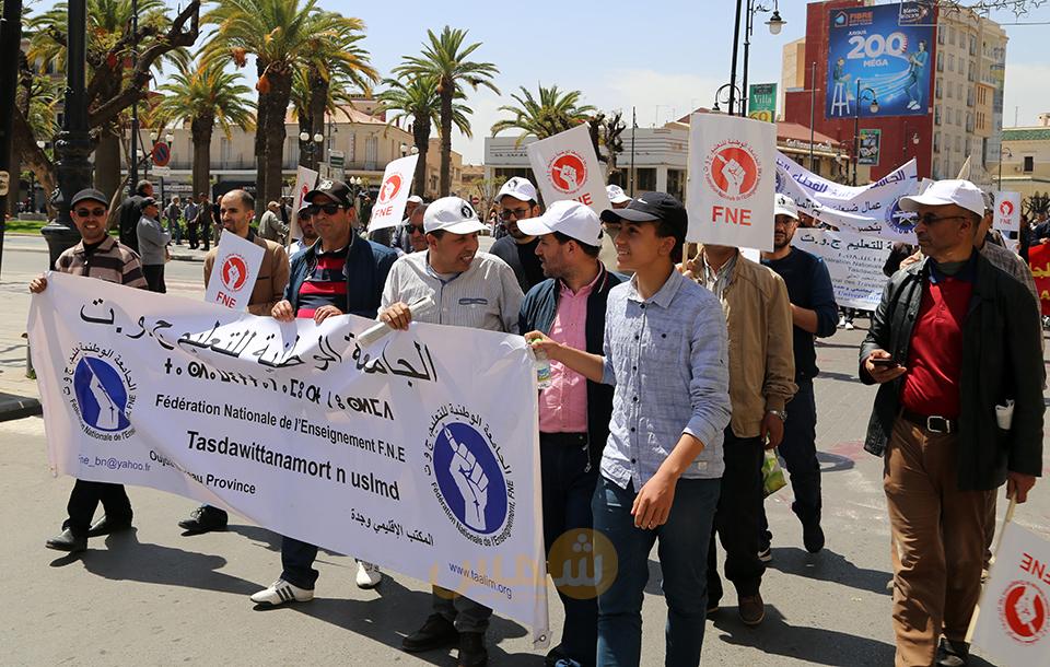 2الإتحاد المغربي للشغل