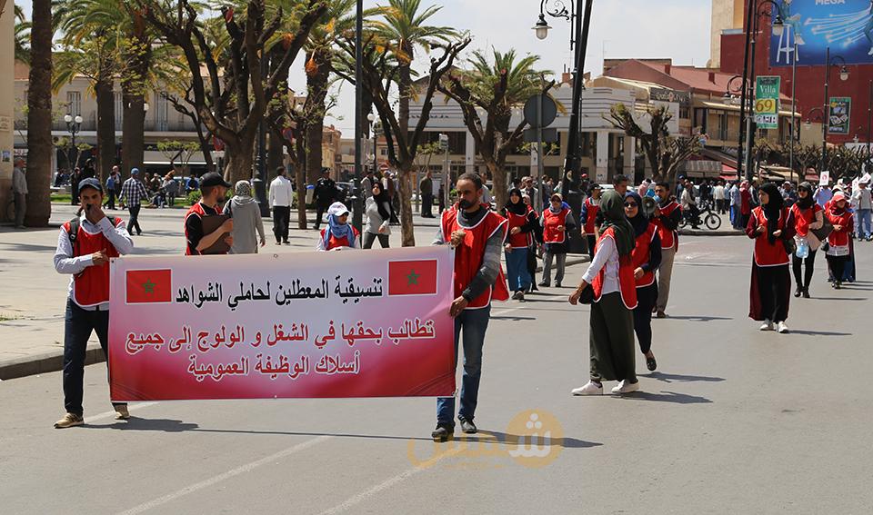 3الإتحاد المغربي للشغل