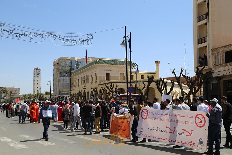5الإتحاد المغربي للشغل